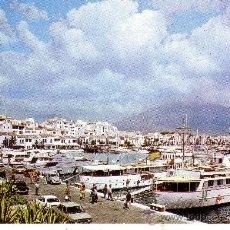 Postales: MALAGA - MARBELLA - PUERTO BANUS - DOMINGUEZ Nº 97. Lote 30706464