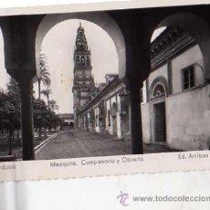 Postales: CÓRDOBA Nº 4 MEZQUITA CAMPANARIO Y OBRERÍA ED. ARRIBAS SIN CIRCULAR POSTAL FOTOGRÁFICA . Lote 30651809