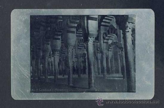 POSTAL DE CORDOBA. MEZQUITA, NAVE LATERAL. IMPRESA SOBRE ALUMINIO (NUM.2) (Postales - España - Andalucía Antigua (hasta 1939))