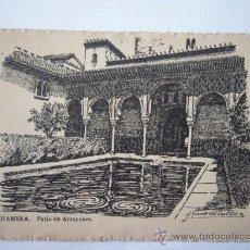 Postales: TARJETA POSTAL GRANADA. FIESTAS CORPUS CHRISTI JUNIO 1943. Lote 30831835