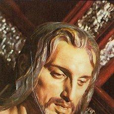 Postales: POSTAL SEMANA SANTA MALAGA JESUS NAZARENO DEL PASO 1975 GRAFICAS DEL SUR ESPERANZA. Lote 30983861