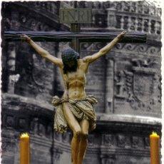 Postales: SEMANA SANTA DE SEVILLA - SANTISIMO CRISTO DE LA BUENA MUERTE - LOS ESTUDIANTES. Lote 31001253