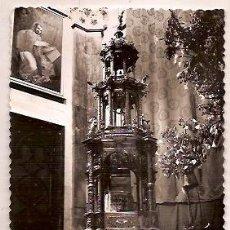 Postales: ANTIGUA POSTAL 78 CADIZ CUSTODIA PROCESIONAL DE CORPUS CHRISTI EDICIONES SICILIA. Lote 31086261
