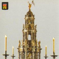 Postales: POSTAL DE BAEZA - JAEN -CUSTODIA MAGNA Nº 11DE SUBIRATS - NO ESCRITA. Lote 31334338