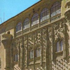 Postales: POSTAL DE BAEZA - JAEN - SEMINARIO Nº 2005 DE ARRIBAS - NO ESCRITA. Lote 31334901