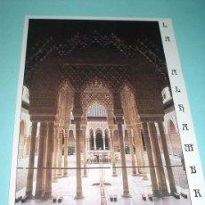Postales: POSTAL LA ALHAMBRA DE GRANADA. POSTAL SIN CIRCULAR. ANDALUCÍA.. Lote 31561833