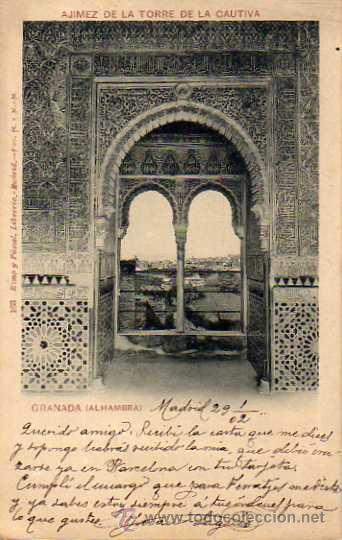 GRANADA. ALHAMBRA. 163. ROMO Y FÜSSEL. LIBRERIA. MADRID. AJIMES DE LA TORRE DE LA CAUTIVA. (Postales - España - Andalucía Antigua (hasta 1939))
