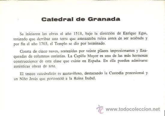Postales: Catedrales de España.Ediciones Vistabella. nº 5. 1966. Catedral de Granada. - Foto 3 - 31669103