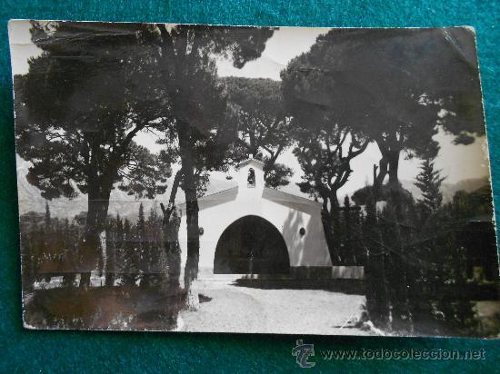 Postal Marbella Campamento Vigil De Quiñones F Comprar Postales De Andalucía En Todocoleccion 31885349