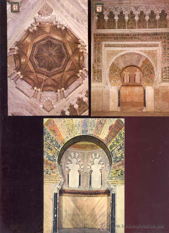 LOTE 3 POSTALES INTERIOR DE LA MEZQUITA DE CORDOBA (SIN CIRCULAR) (Postales - España - Andalucía Antigua (hasta 1939))