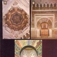Postales: LOTE 3 POSTALES INTERIOR DE LA MEZQUITA DE CORDOBA (SIN CIRCULAR). Lote 31939963