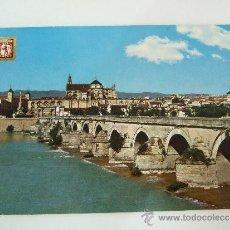 Postales: POSTAL CORDOBA - PUENTE ROMANO - AL FONDO VISTA PARCIAL - 1964 - ESCRITA NO CIRCULADA. Lote 31985046