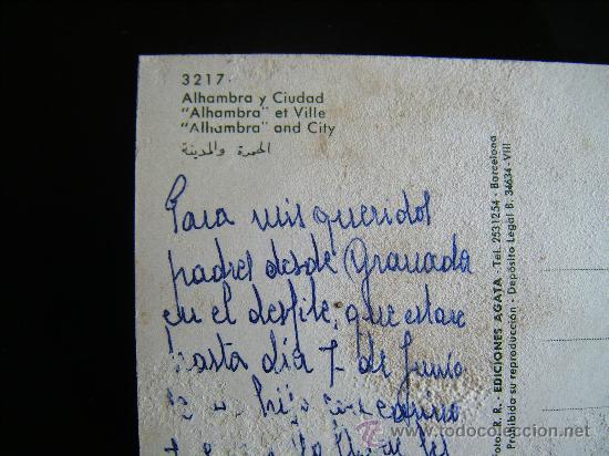 Postales: lote 2 postales y desplegable granada. alhambra y ciudad. Desplegable serie 36 kolor zerkowitz. - Foto 8 - 32027812