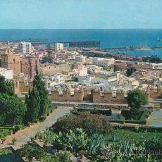 Postales: POSTAL ALMERIA - VISTA PARCIAL - BEASCOA - SEGURA - 7005. Lote 32134573