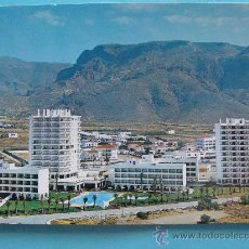 Postales: POSTAL DE AGUA DULCE, ALMERÍA. AÑO 1974. VISTA PARCIAL APARTAMENTOS. 382 . . Lote 32199813