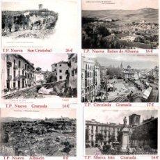 Postales: T. POSTALES DE GRANADA Y PROVINCIA. PRECIO LOTE DETALL 826 €. VER FOTOS ADICIONALES Y CONDICIONES.. Lote 32237866