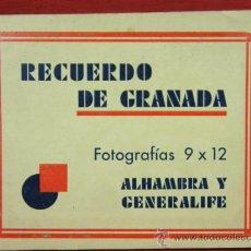 Postales: ALBUM DE 15 FOTOGRAFÍAS RECUERDO DE GRANADA FOTOGRAFIAS 9 X 12 CM ALHAMBRA Y GENERALIFE. Lote 32295586