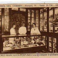 Postales: SEVILLA PERFUMERIA DEL CORREO. CALLE SIERPES. LAS MEJORES MARCAS. GRAFICAS VILLARROCA.. Lote 32317219