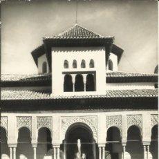 Postales: POSTAL: GRANADA - ALHAMBRA - PATIO DE LOS LEONES.. Lote 32505282