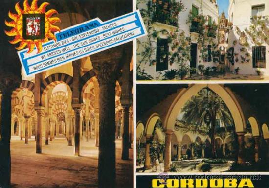 POSTAL DE CORDOBA - E. DE ORO - SUBIRATS CASANOVAS - FISA - 846 (Postales - España - Andalucia Moderna (desde 1.940))