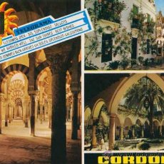 Postales: POSTAL DE CORDOBA - E. DE ORO - SUBIRATS CASANOVAS - FISA - 846. Lote 32507645