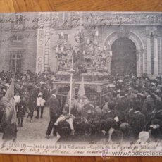 Postales: SEVILLA. Nº 40. JESÚS ATADO A LA COLUNA. CAPILLA FABRICA DE TABACO.MANUEL BARREIRO. CIRCULADA 1917. Lote 32622137