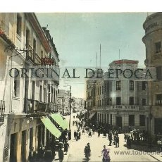 Postales: (PS-28446)POSTAL DE LINARES-CALLE PERAL. Lote 32687888
