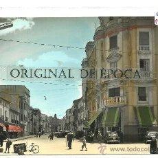 Postales: (PS-28445)POSTAL DE LINARES-CALLE PERAL. Lote 32687904