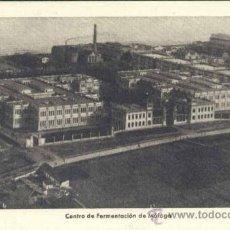 Postales: MÁLAGA.- CENTRO DE FERMENTACION. Lote 32933358