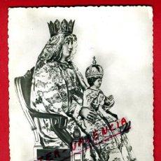 Postales: POSTAL, SEVILLA, VIRGEN DE LOS REYES, P70647. Lote 33208187