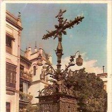 Postales: ANTIGUA POSTAL SEVILLA CRUZ DE LA CERRAJERIA ESCRITA 1957 HELIOTIPIA ARTISTICA. Lote 33227711