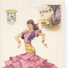 Postales: HUELVA. Nº 5. EDITOR VICENTE MARTÍNEZ. FOURNIER, VITORIA. SIN CIRCULAR.. Lote 33265339