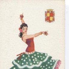 Postales: JAÉN. Nº 6. EDITOR VICENTE MARTÍNEZ. FOURNIER, VITORIA. SIN CIRCULAR.. Lote 33265385