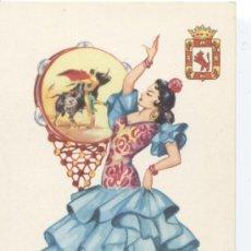 Postales: ANDALUCIA. CÓRDOBA. Nº 7. EDITOR VICENTE MARTÍNEZ. FOURNIE, VITORIA. SIN CIRCULAR.. Lote 33265449