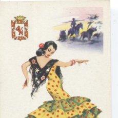 Postales: ANDALUCIA. CORDOBA. Nº 19. EDITOR VICENTE MARTÍNEZ. FOURNIER, VITORIA. SIN CIRCULAR.. Lote 33265493