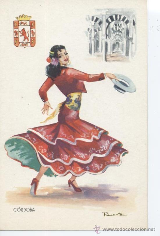 CÓRDOBA. Nº 21. EDITOR VICENTE MARTÍNEZ. FOURNIER, VITORIA. SIN CIRCULAR. (Postales - España - Andalucia Moderna (desde 1.940))