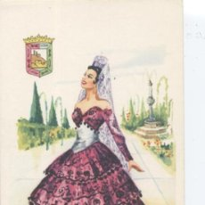 Postales: MÁLAGA. Nº 11. EDITOR VICENTE MARTÍNEZ. FOURNIER, VITORIA. SIN CIRCULAR.. Lote 33265613