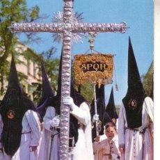 Postales: SEMANA SANTA SEVILLA - POSTAL DE LA CRUZ DE GUIA DE LA MACARENA - EKTACHROME Nº 5042. Lote 33276854