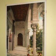 Postales: GRANADA GENERALIFE LA GALERIA ED. P.Z. Nº 7201. Lote 33357937