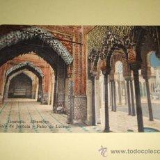 Postales: GRANADA ALHAMBRA SALA DE JUSTICIA Y PATIO DE LOS LEONES. Lote 33357961
