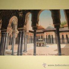 Postales: GRANADA ALHAMBRA PATIO DE LOS LEONESY TEMPLETE PONIENTE. Lote 33357972