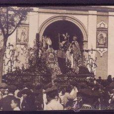 Postales: SEMANA SANTA SEVILLA - POSTAL FOTOGRAFICA DEL PASO DEL SAGRADO DECRETO - HDAD DE LA TRINIDAD. Lote 33380796