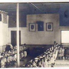 Postales: POSTAL FOTOGRÁFICA. COLEGIO DE LAS HERMANAS CARMELITAS DE LA CARIDAD. LUCENA. CORDOBA. . Lote 33493372