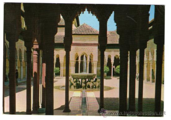 GRANADA - ALHAMBRA PATIO DE LOS LEONES - POSTAL (Postales - España - Andalucia Moderna (desde 1.940))