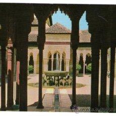Postales: GRANADA - ALHAMBRA PATIO DE LOS LEONES - POSTAL. Lote 33741209