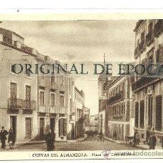 Postales: (PS-29495)POSTAL DE CUEVAS DEL ALMANZORA(ALMERIA)-PLAZA DEL GENERALISIMO. Lote 34010154