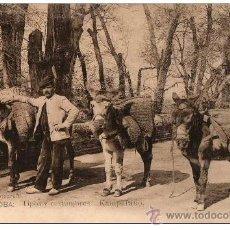 Postales: CORDOBA TIPOS Y COSTUMBRES SENAN FOTOG. EDITA HAUSER Y MENET S.C.. Lote 34025541