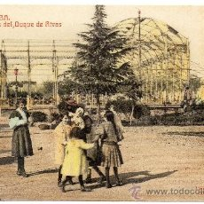 Postales: CORDOBA, JARDINES DEL DUQUE DE RIVAS, EDIT.LARA Y GARCIA, RARISIMA. Lote 34088177