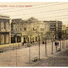 Postales: CORDOBA, CALLE DEL GRAN CAPITAN, EDIT. LARA Y GARCIA, RARISIMA. Lote 34088234