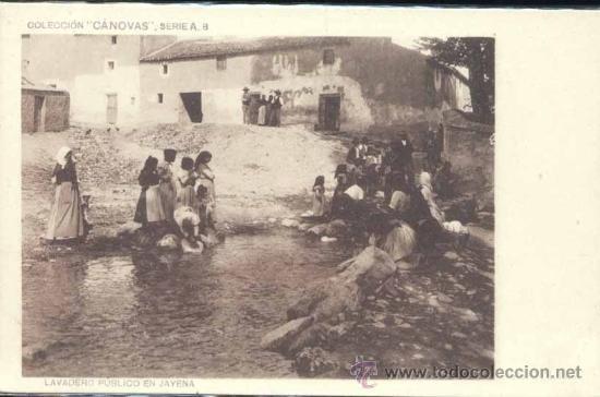 GRANADA.- LAVADERO PÚBLICO EN JAYENA (Postales - España - Andalucía Antigua (hasta 1939))